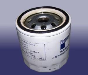 Фильтр масляный Chery Tiggo 1,6, 1,8, 2,0