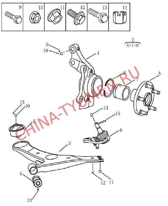 Рычаг передней подвески Geely Emgrand EC7 (2)