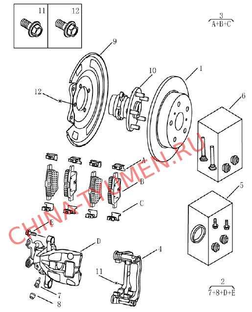 задняя тормозная система (2)